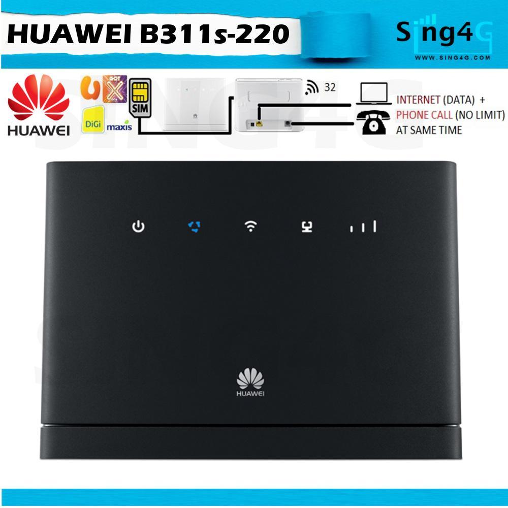 Huawei B311 4G 150Mbps Direct Sim Card Router 1 LAN 32 WIFI