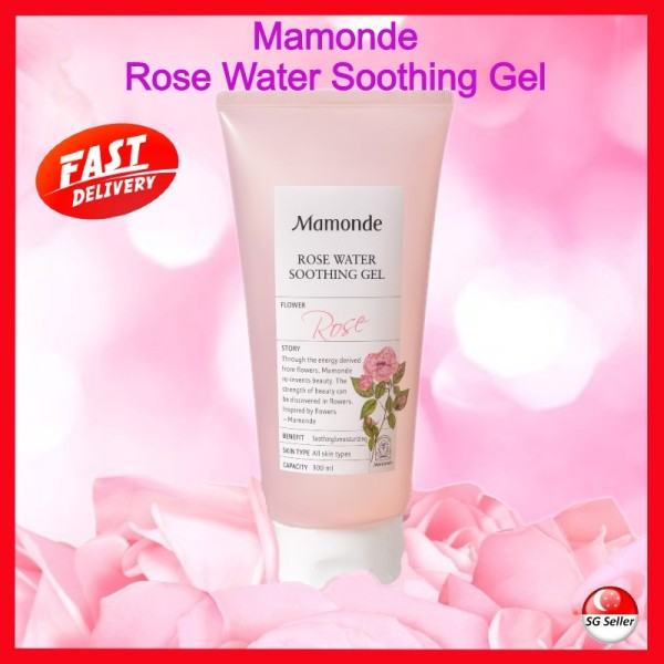 Buy Mamonde Rose Water Soothing Gel 300ml-SG Stock-Fast delivery-Expired on March 2023 Singapore