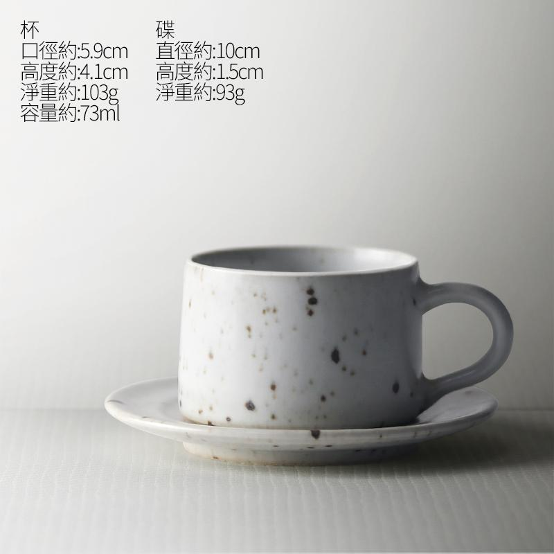 a6008062a50 Jiutu Japanese Style Ceramic Coffee Cup And Saucer Set Handmade Stoneware  Italian Concentration Coffee Cup Simple