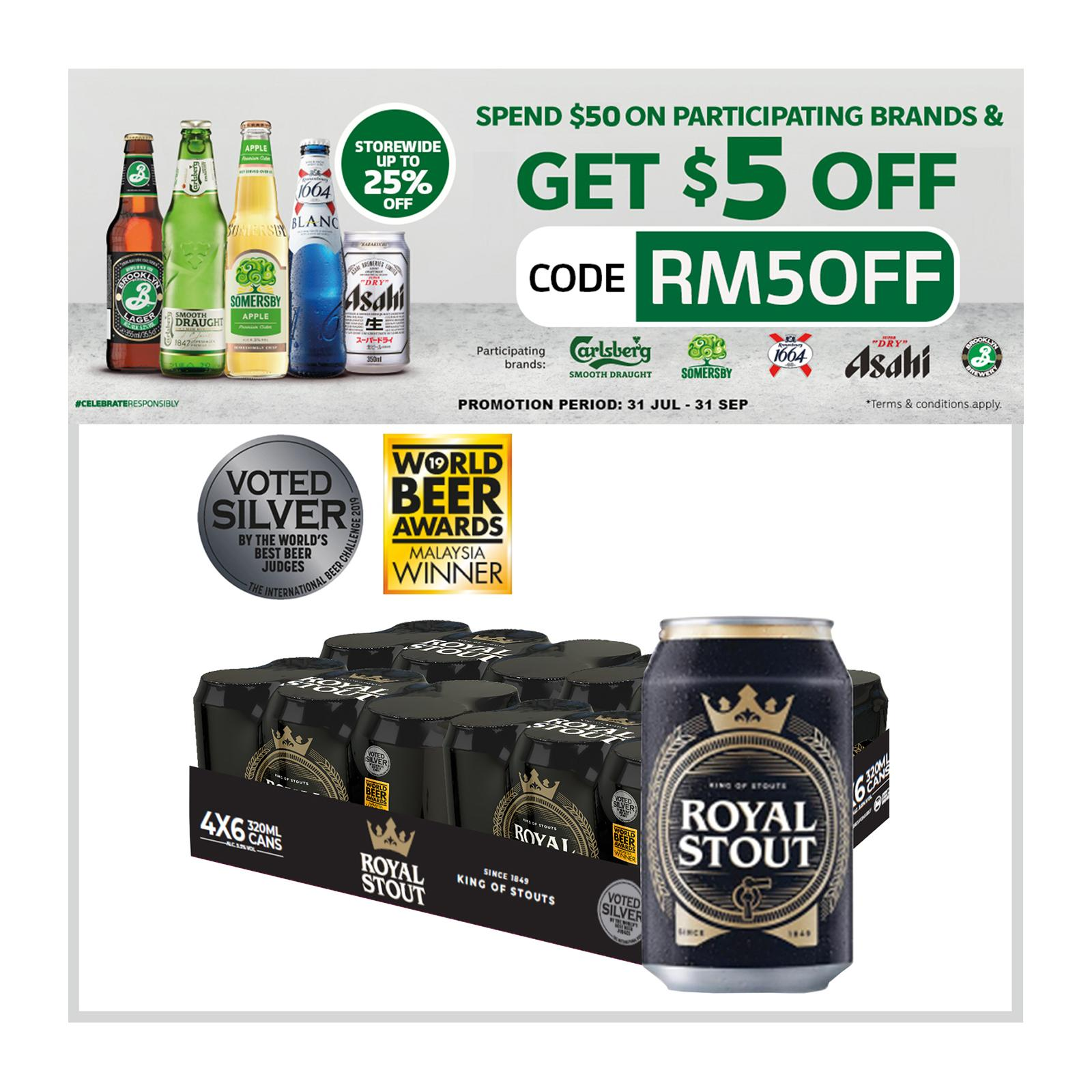 Danish Royal Stout Beer Can 320ml (Pack of 24) Case