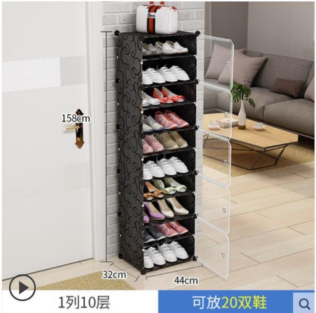 SHOEBOX Shoe Rack Storage Cabinets Storage Shelf Economy Dustproof Dormitory Female Household Province Space Doorway Multilayer