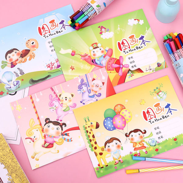 Cartoon childrens picture book creative blank sketch book Painting Book student painting graffiti