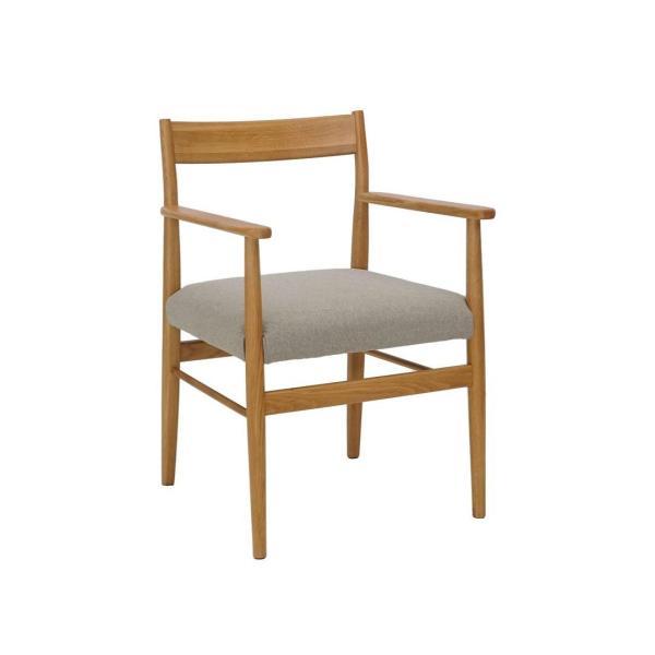 Flint Arm Chair