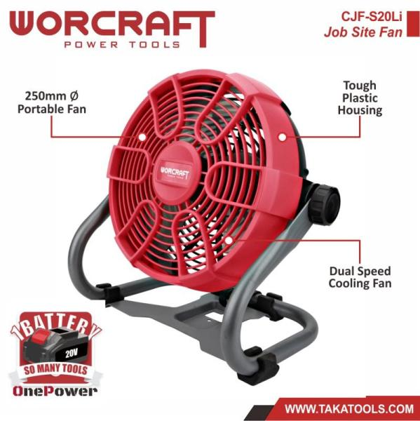 Worcraft OnePower Cordless Jobsite Fan (Tool Only, without battery and charger)