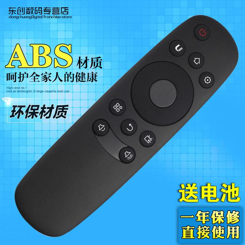 Changhong 32S1 Remote Control 32 Inches Android Intelligent Flat Screen TV Wireless WiFi WeChat Television
