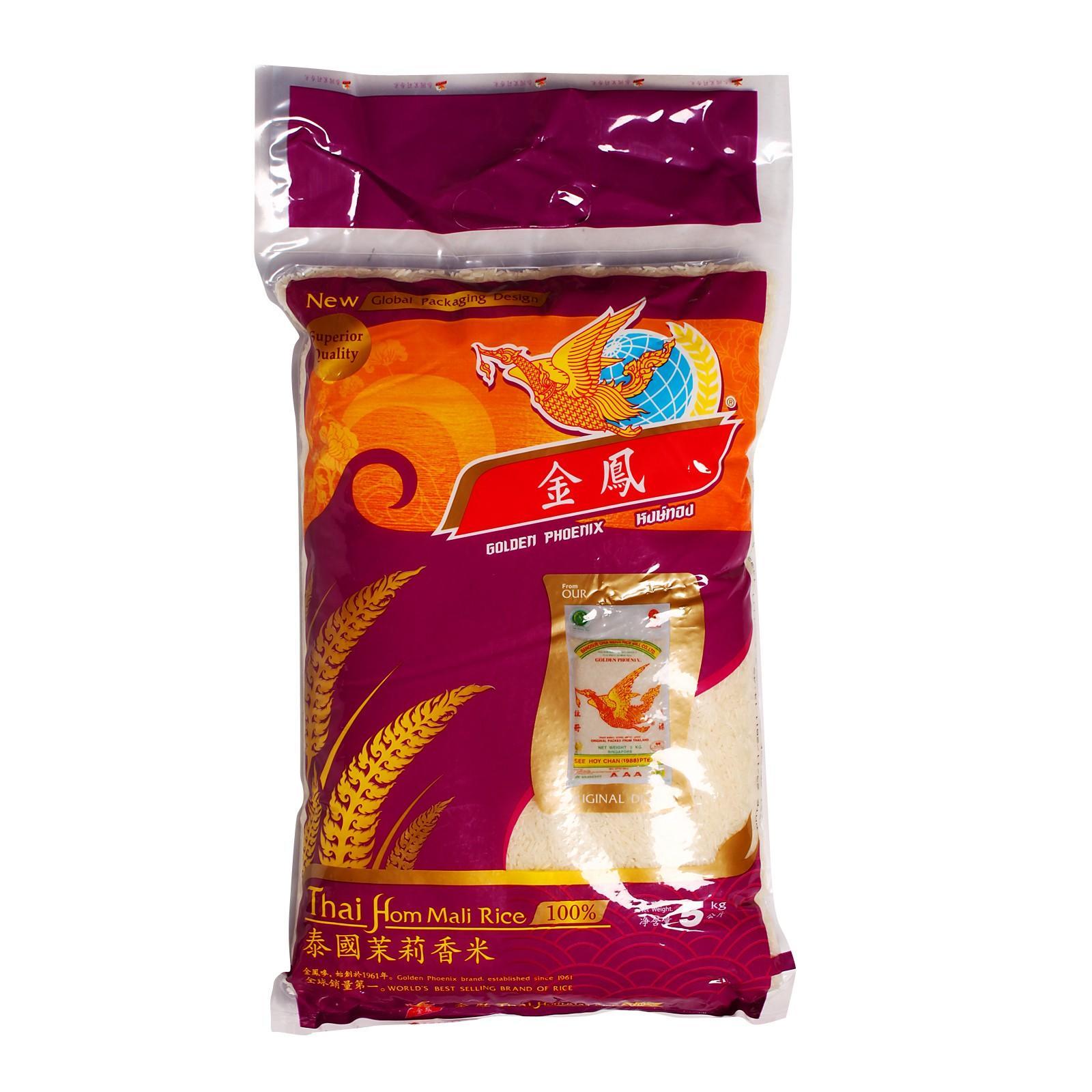 GOLDEN PINEAPPLE Thai Fragrant Rice 5kg