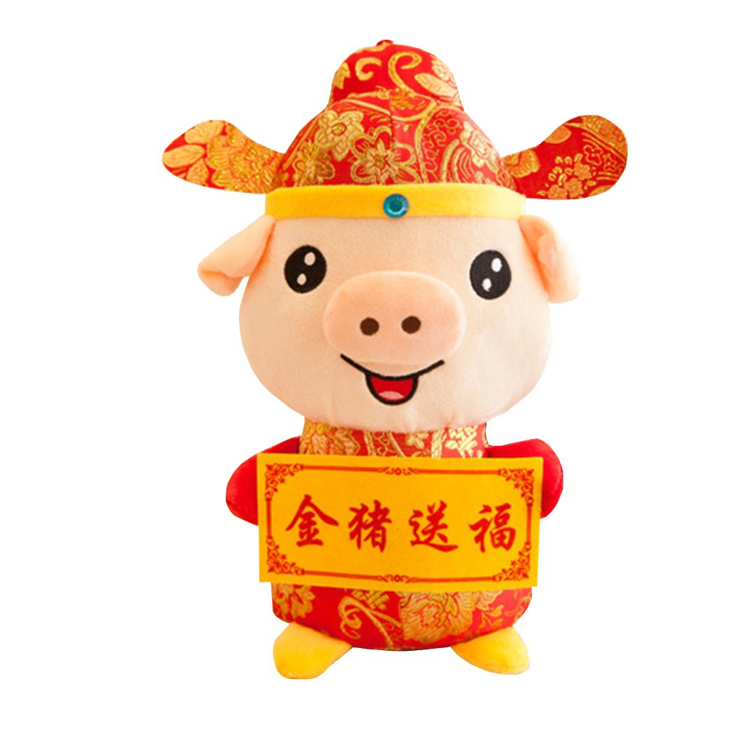 JIJI (2019 CNY Wish Pig Plush Toy) / Chinese New Year / Gifts and Toys / Chinese New Year decoration / Festive Decor / Year of Pig / (SG)