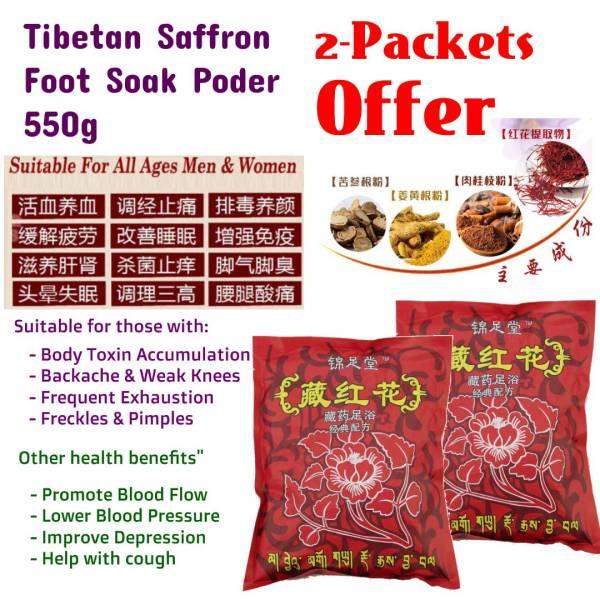 Buy (2 Packets SALE) - Tibetan saffron Foot Spa Powder for Detox, Slimming, Circulation & Health Singapore