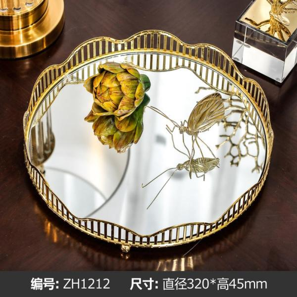 Northern Europe Light Luxury Metal Rectangular Trays Living Room Home American Cup Mirror-surface Tea Table Put Cup Storage Decoration