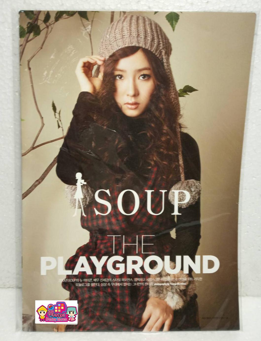 Shin Se-Kyung [ Official catalog ] <韩格铺>SOUP 2010 写真目录 Rookie Historian Goo Hae-ryung