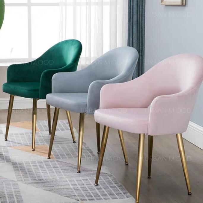 KERRY Modern Velvet Dining Chairs