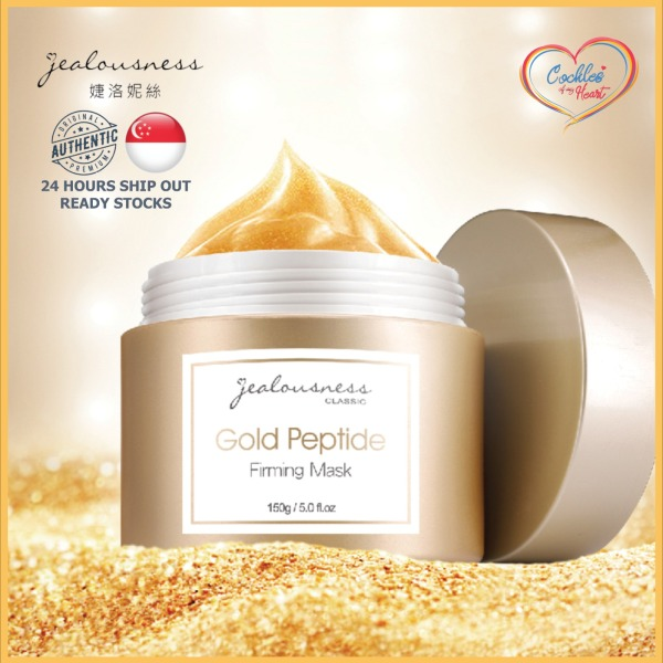 Buy [SG] JEALOUSNESS Gold Peptide Firming Mask 150G 黃金胜肽緊緻面膜 Singapore Seller Instock Local Ready Stock Singapore
