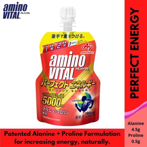 Buy Ajinomoto Perfect Energy (6 Pouches) Singapore