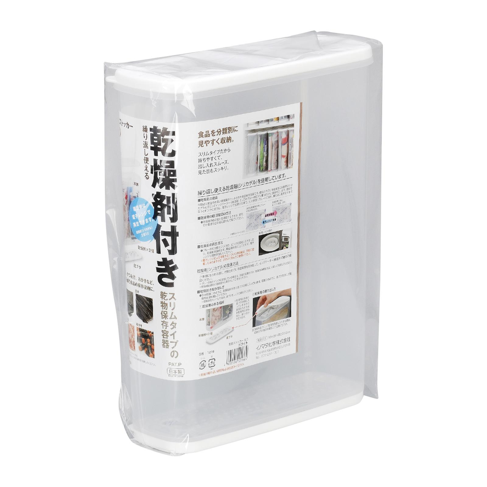 Inomata Preservation Dried Food Container with Silica Gel and Separator 6L (White)