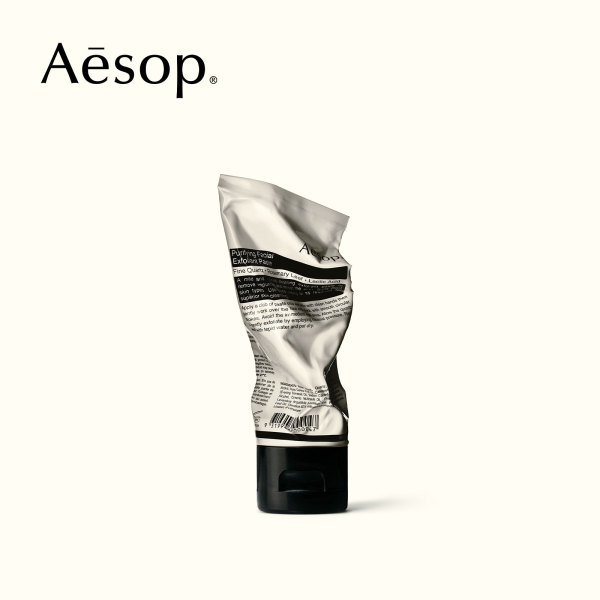Buy Aesop Purifying Facial Exfoliant Paste 75mL Singapore