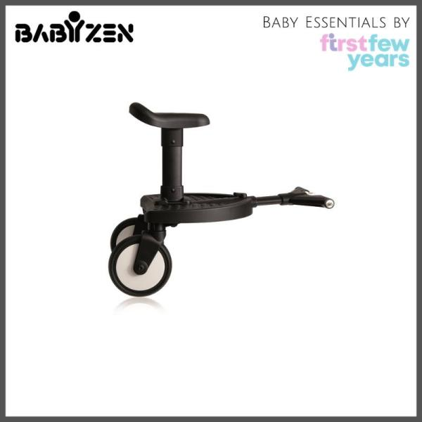 Babyzen Yoyo+ Wheeled Board Singapore