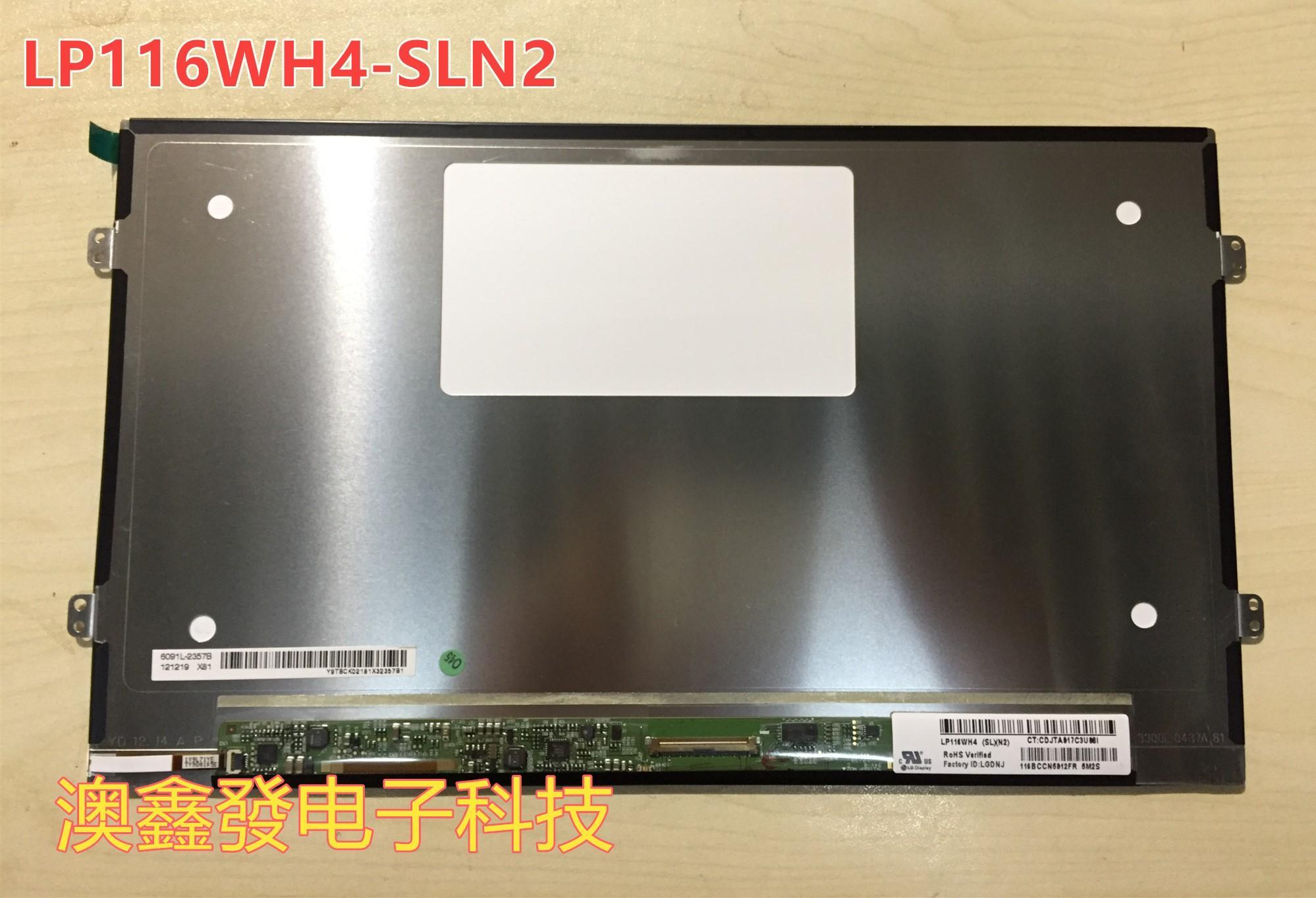 Origional Product B116XAN03 0 LP116WH4 SLN2 11 6 Ultra-Thin led ips gao  liang ping 1366*768