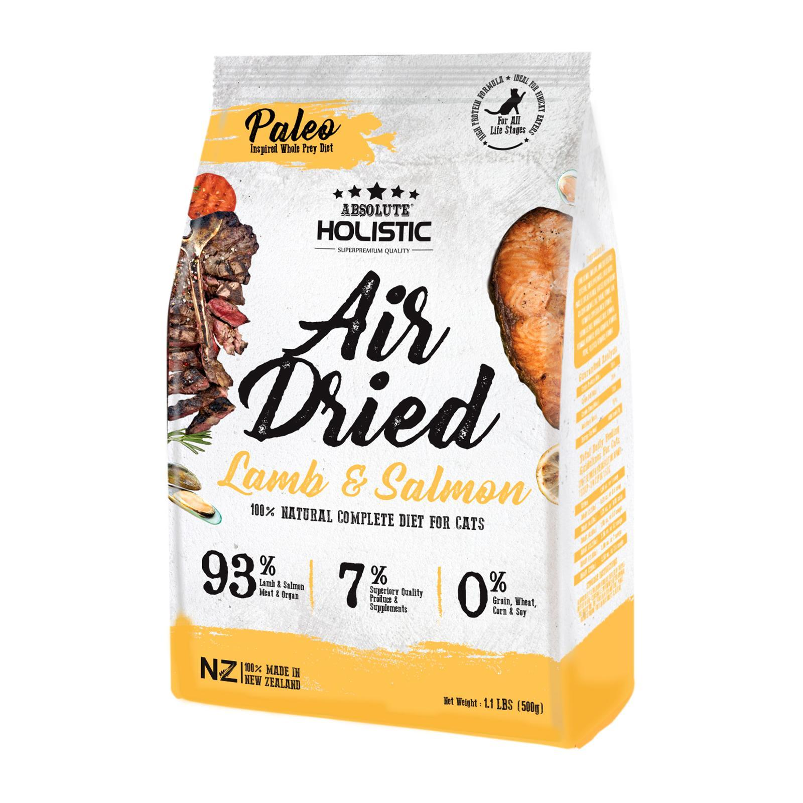 Absolute Holistic Air Dried Lamb And Salmon For Cat