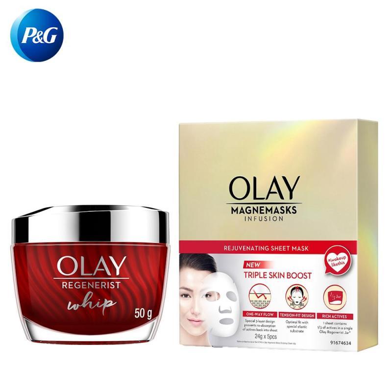 Buy Olay Whip Regenerist 50G and Rejuvenating Sheet Mask (Box of 5pcs) Singapore