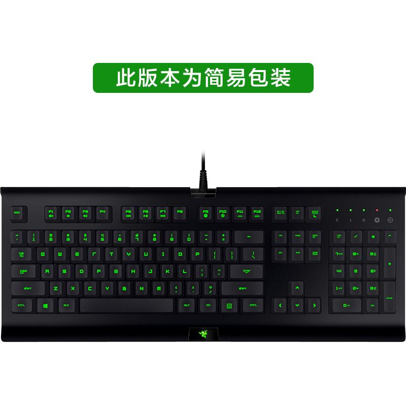 Razer Sarno aula ace Keyboard cynosa Membrane Keyboard Sarno AULA Professional Set Singapore
