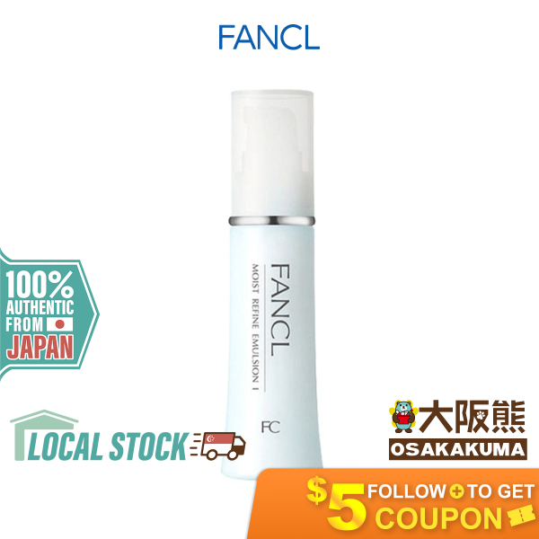 Buy FANCL Moist Refine I Refreshing Emulsion 30ml [Ship from SG / 100% Authentic] Singapore