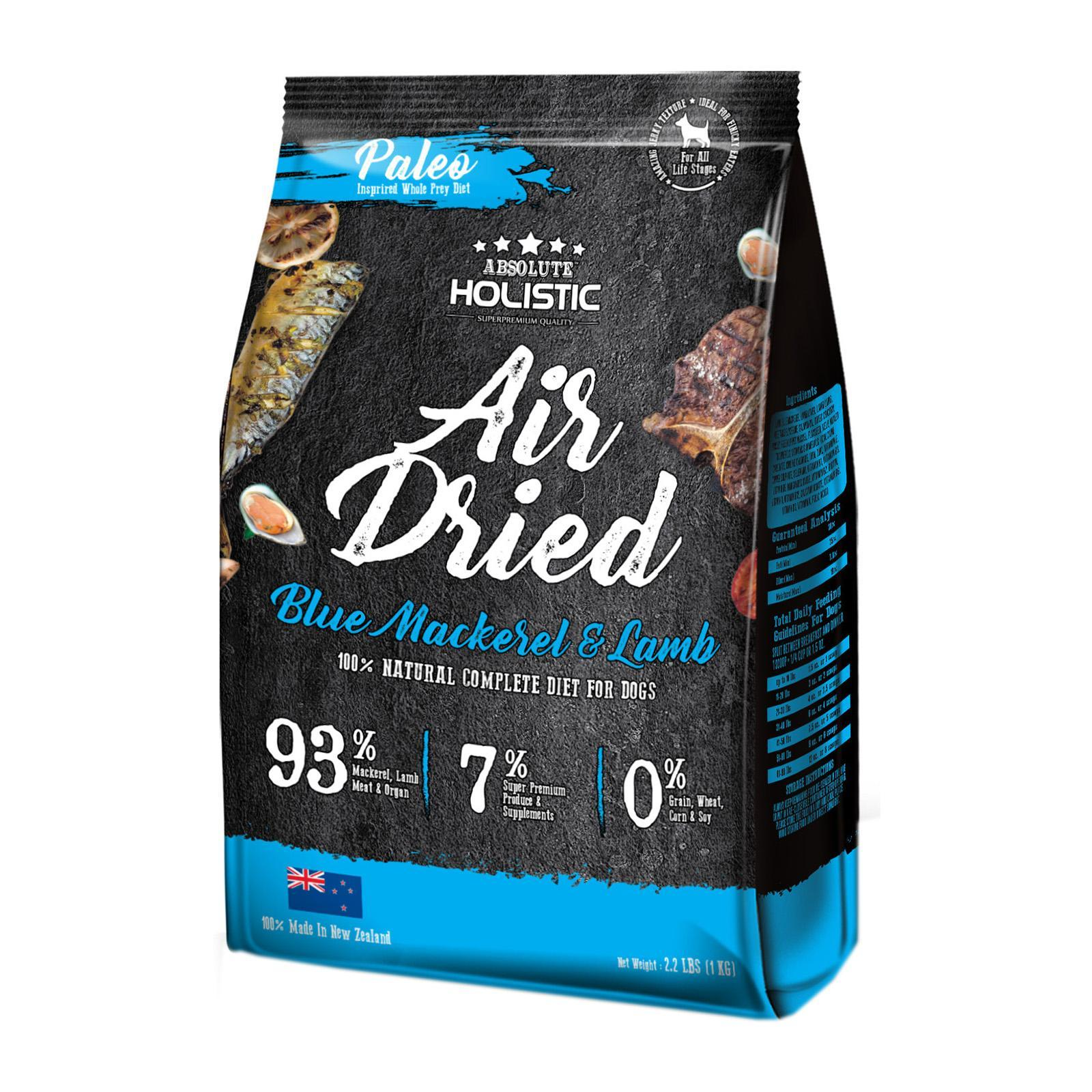 Absolute Holistic Air Dried Blue Mackerel And Lamb (Dog)