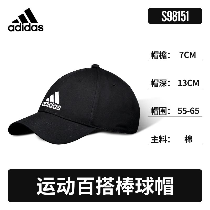 a49d32d9c4703 Adidas Hat Male Women s Baseball Cap Autumn   Winter New Style Sports  Outdoor Sun-resistant