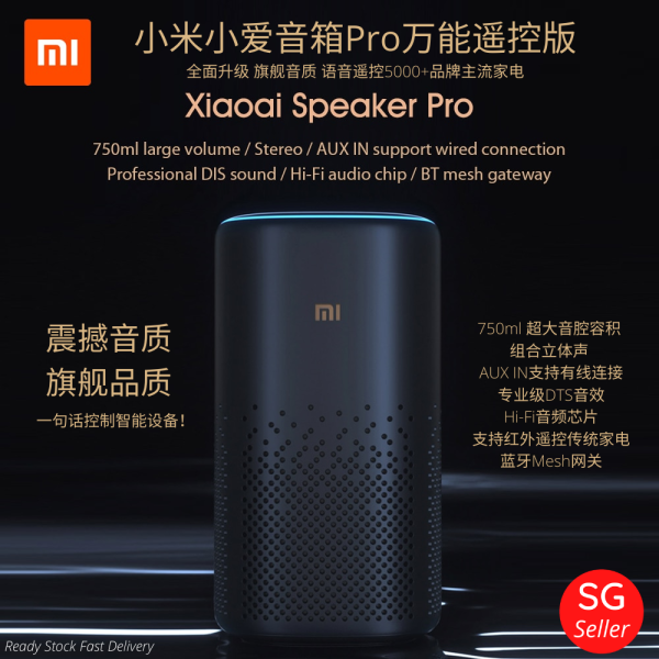 Xiaomi XiaoAi Speaker / Speaker Pro WIFI Bluetooth 4.2 Mesh Gateway 360 degree DTS Surround Sound Smart AI Speaker with Voice Control 小米小爱音箱/音箱PRO无线蓝牙智能网络AI语音声控音箱 Singapore