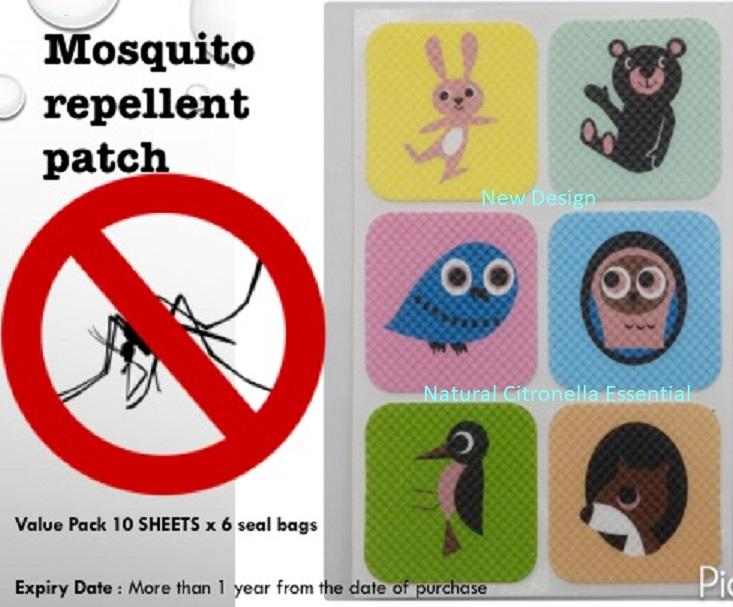 Mosquito Repellent Patch 10 Sheets x 6 Citronella Oil