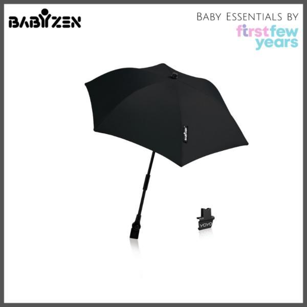 Babyzen Yoyo Parasol (Black) Singapore