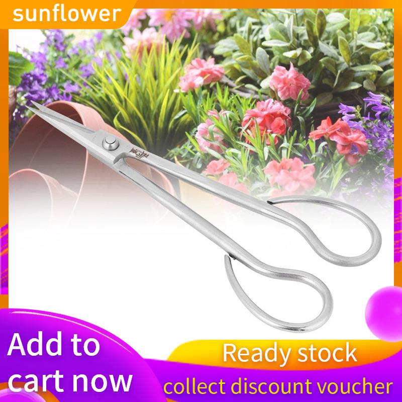 Sunflower Stainless Steel Bonsai Scis-sors Bonsai Shear Long Handle Scis-sors 185mm