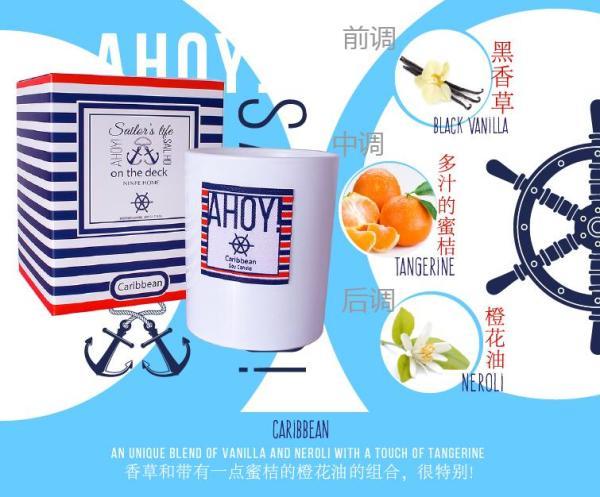 Sailors Life - Caribbean - Premium Soy Wax Candle