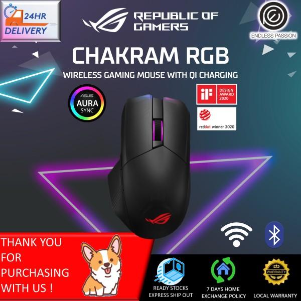 ASUS ROG Chakram Wireless Aura Sync RGB Gaming Mouse Optical Sensor 16000 DPI