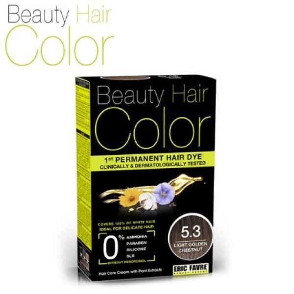 Buy Beauty Hair Color (BHC) 5.3 Light Golden Chestnut Singapore