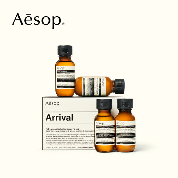 Buy Aesop Arrival 4x50mL Singapore