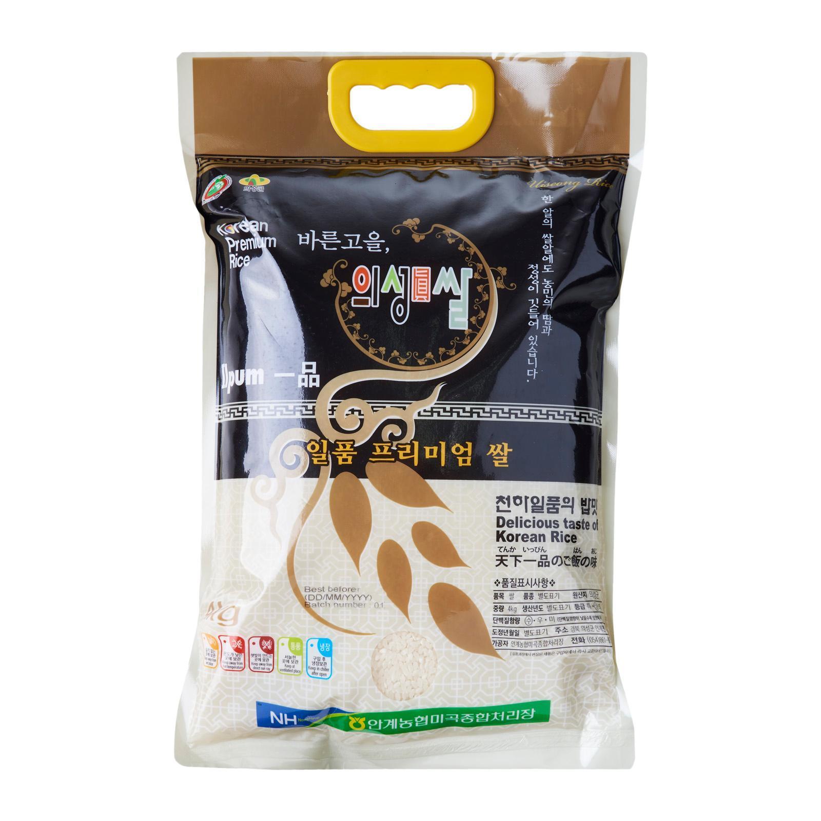 Ilpum Korean Premium Rice Rice 4kg