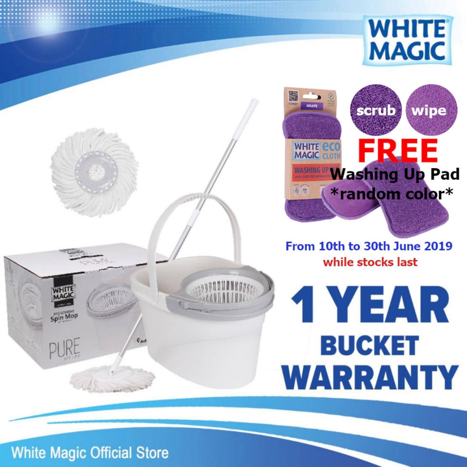 Buy White Magic Cleaning Products | i Hook | Lazada