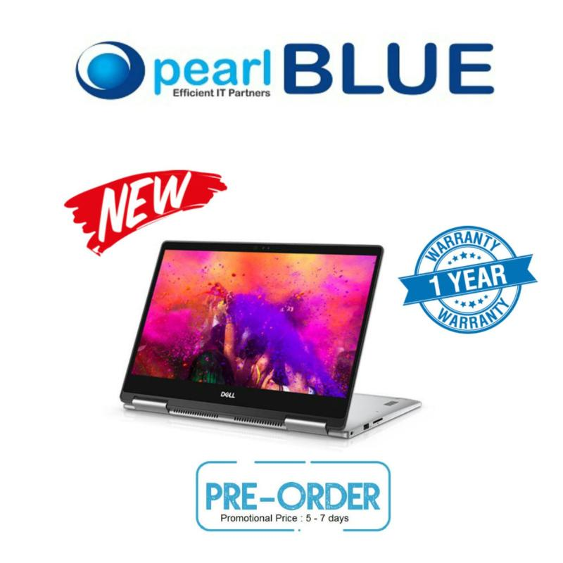 Dell Inspiron 13 7386 2in1-i7-8565 8GB 256SSD | Latest i7 Processor