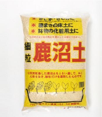 Japanese Kanuma x 2 litres