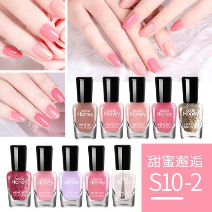 💯 Online Celebrity Nail Polish Strippable Non-Toxic Tear And Pull ...