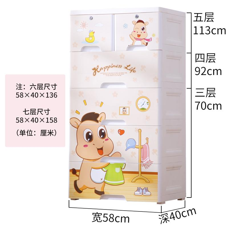 HJ Children Drawer-type Storage Cabinets Infant Baby Closet Storage Cabinets Sub-Toy Locker Plastic Chest of Drawers