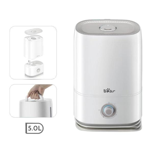 Bear 2 In 1 Humidifier And Water Air Purifier 5L Large Capacity Desktop Dual Purification Aroma Diffuser (Jsq-C50Q1) Singapore