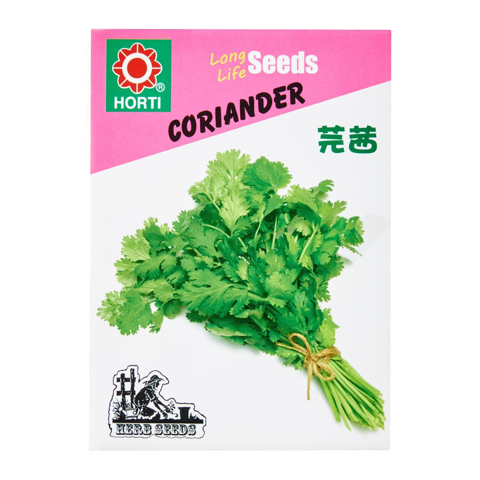 Horti Coriander Seeds