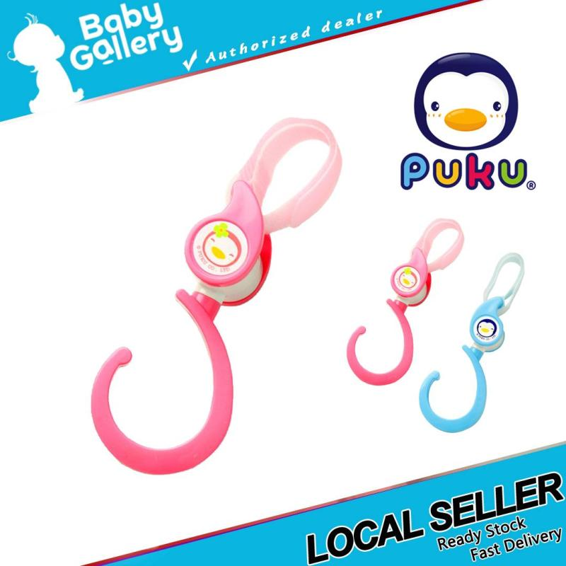 PUKU Baby safety hook(2pcs/pack)/For stroller /car ((Max weight 10kg) Singapore