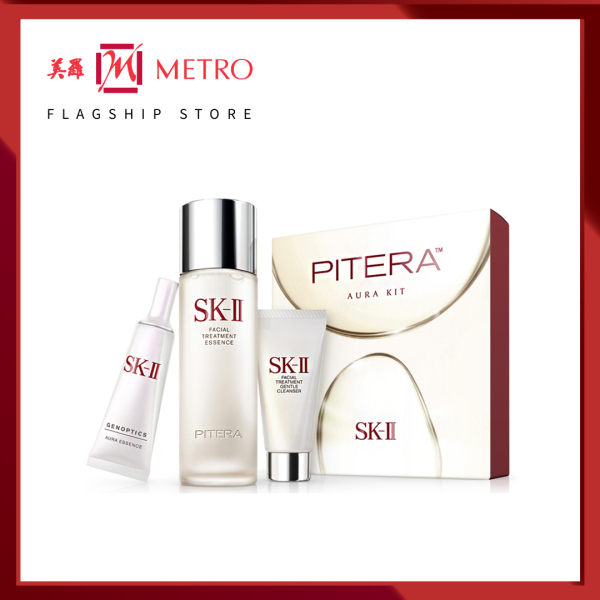 Buy SK-II Pitera Aura Kit Singapore