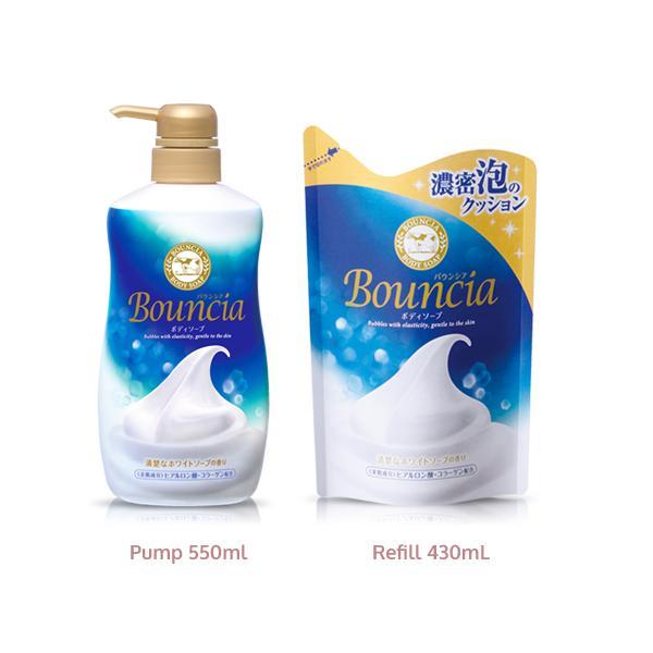 BOUNCIA Body Soap 550ml