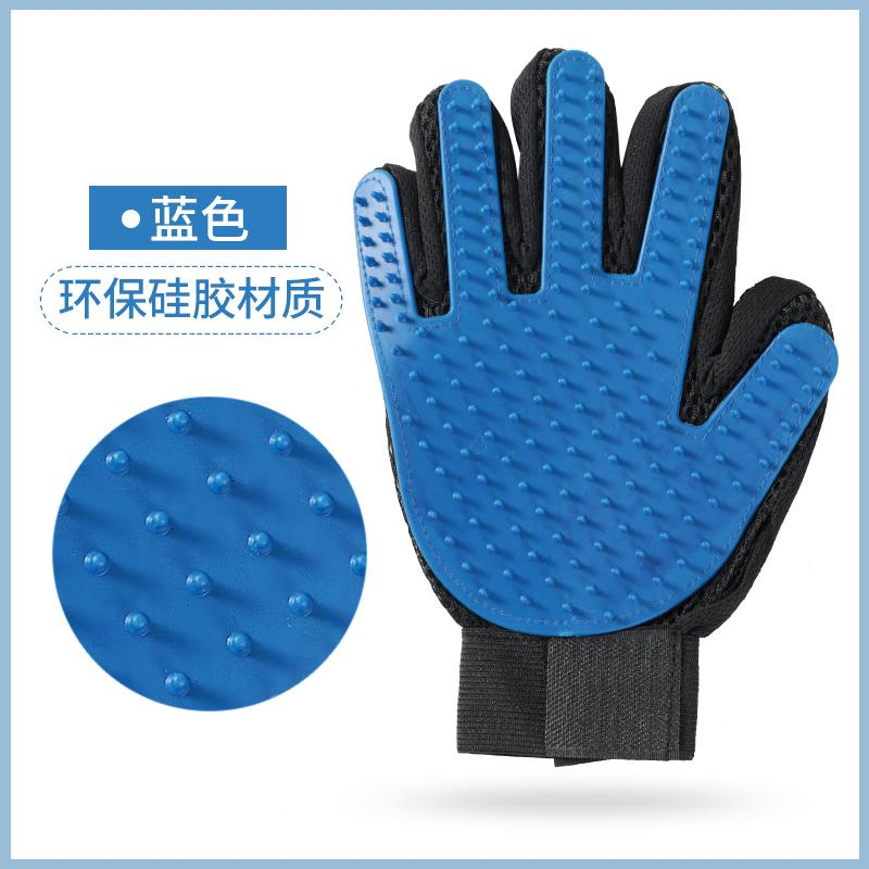 Line Cat Gloves Anti-Catch Catmi Wash Cat Anti-Bite Bath In Addition To Cat Hair Touch Cat Dog In Addition To Brush Hair Removal Dog Fur Comb By Taobao Collection.