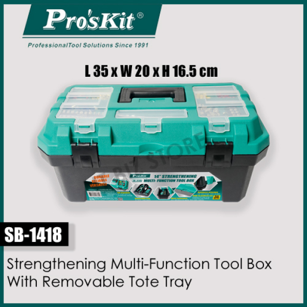 Ac - Proskit SB-1418 14 ins 10KG Load Capacity Strengthening Multi-FunctionTool Box With Removable Tote Tray (Pro`sKit)