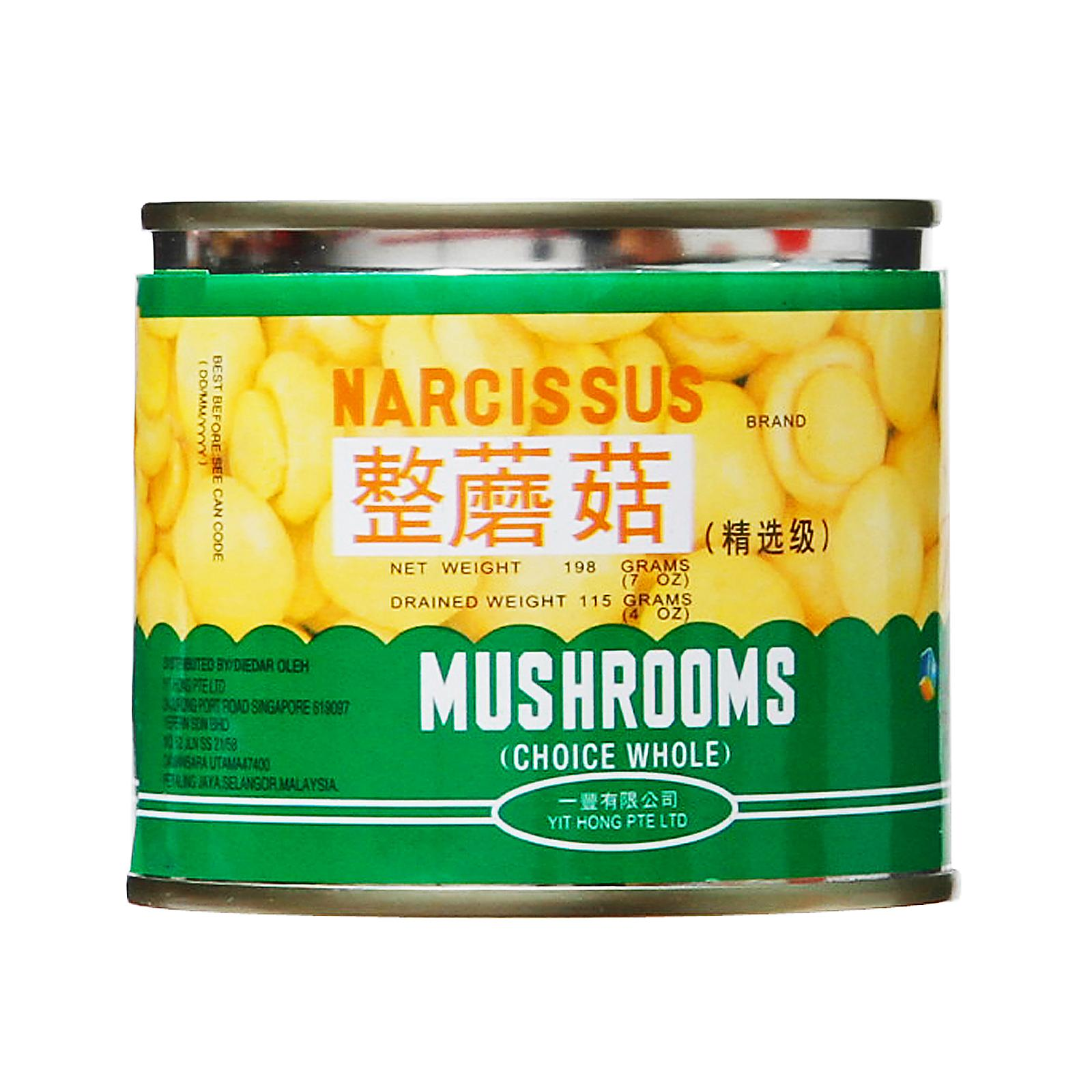 Narcissus Whole Mushrooms By Redmart.