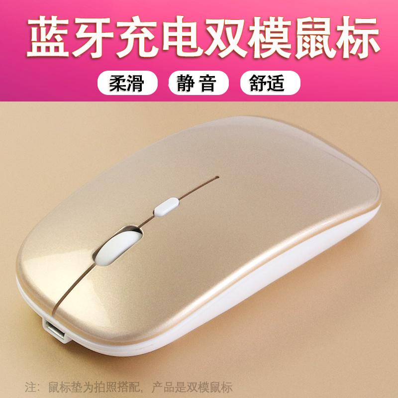 Apple iPad Bluetooth Mouse 2019 New Style 9.7 Tablet 10.5/12.9 Mini Mini4/5 Wireless Mouse